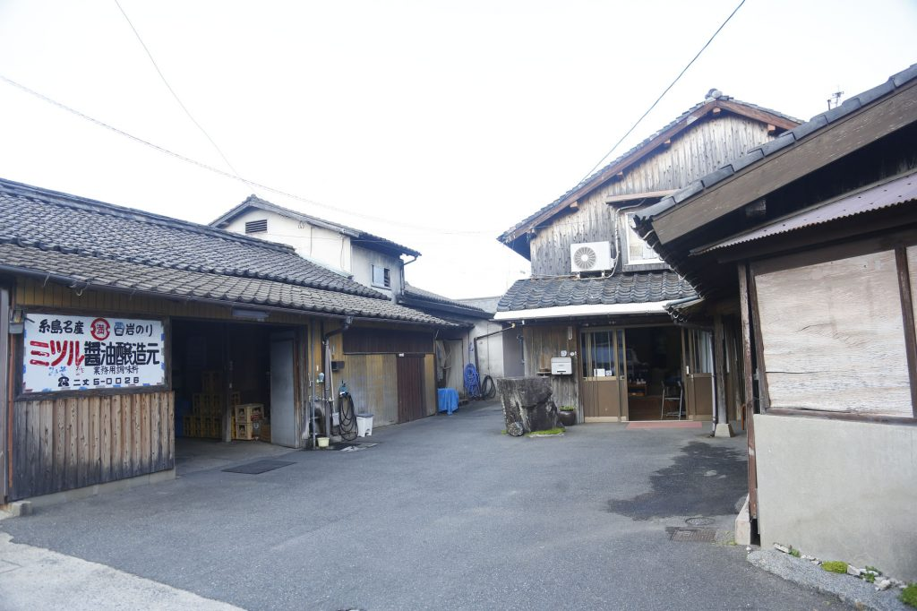 mitsuru shoyu